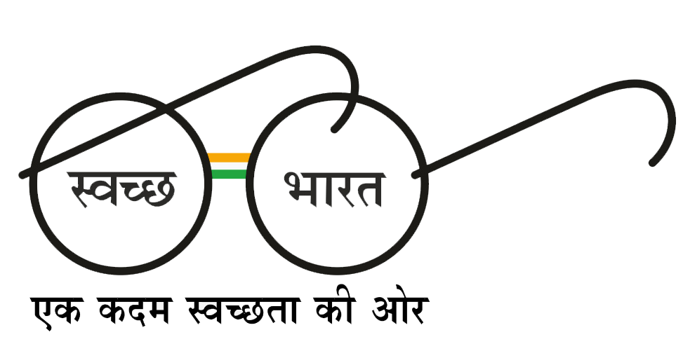 Image result for swachh bharat mission
